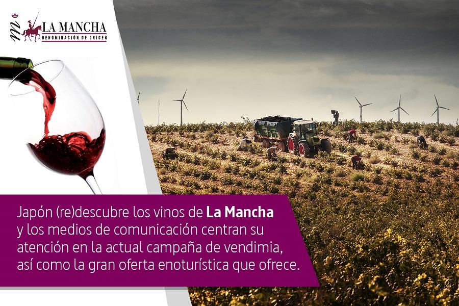 Destacado Bodegas de La Mancha (del 15 al 21 de septiembre )