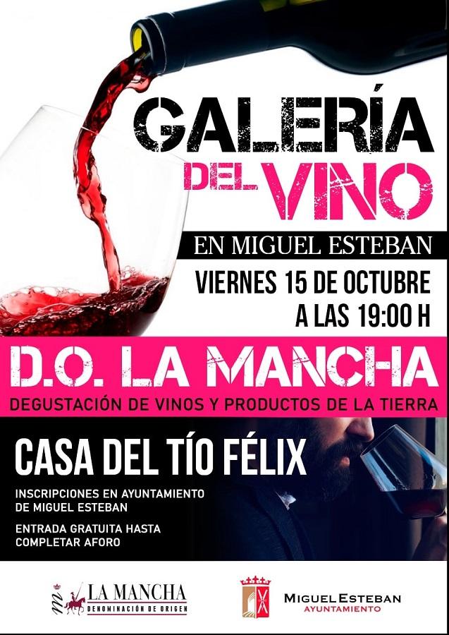 Galería del Vino, una de las actividades de la VI Fiesta de la Vendimia de Miguel Esteban